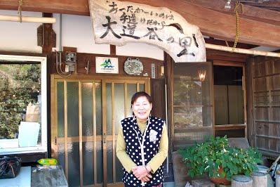 kayo-nakashima2