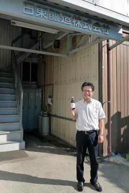 yoichi-ninagawa3