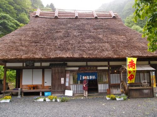 tomoko-ueda-8