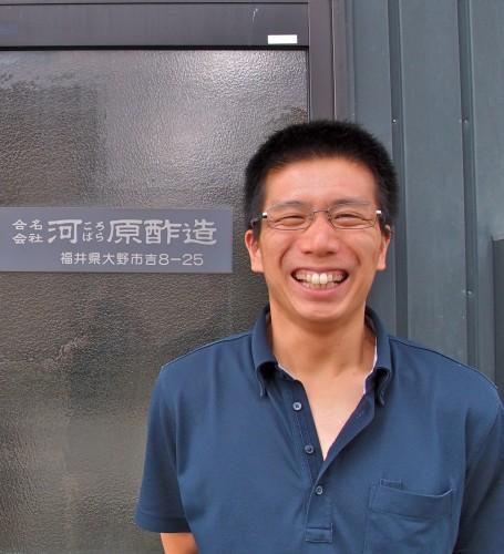 yasuhiko-kobara