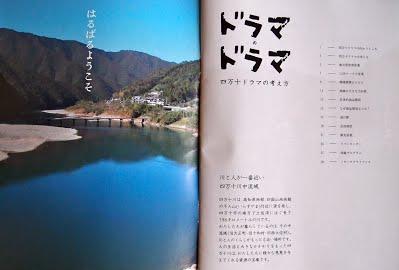 rich-azechi-4