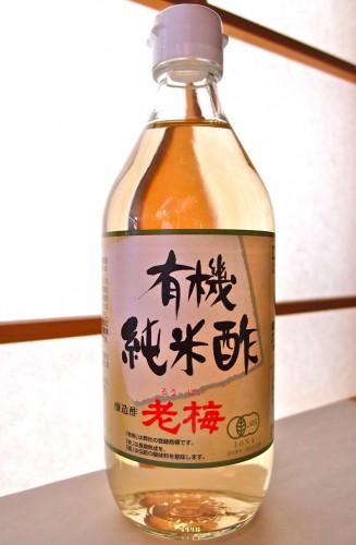 yasuhiko-kobara-6