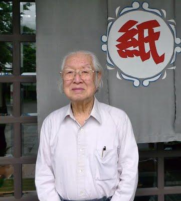 keisuke-yoshida