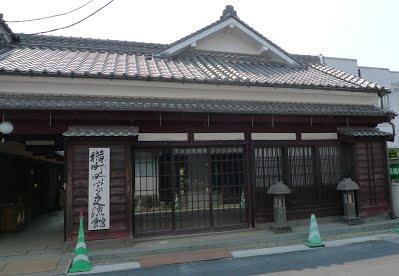 tsutomu-kitajima-3