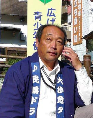 kanetoshi-tochimoto