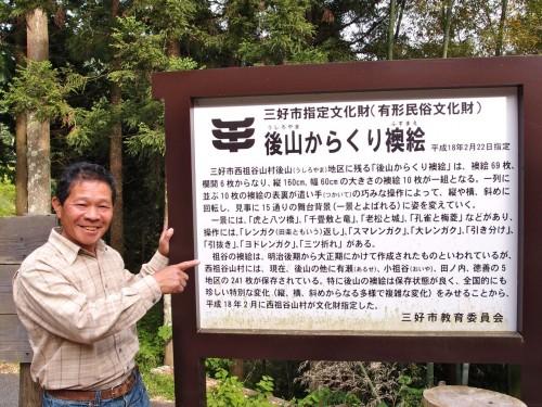 yoshikiyo-horio-7
