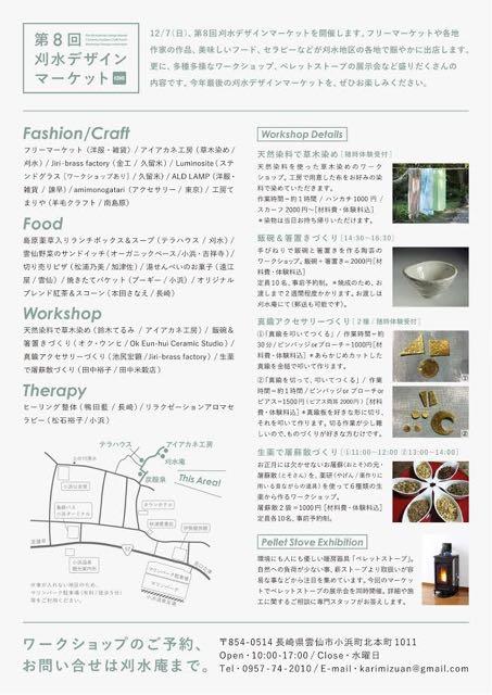 design-market-2