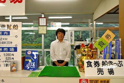 yoshihiro-watari-9