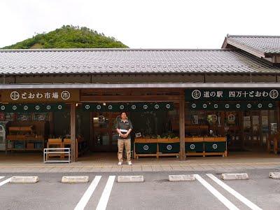 risho-azechi-2
