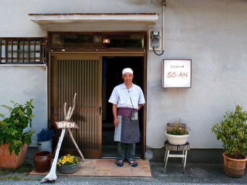 kiyoshi-kumon-10