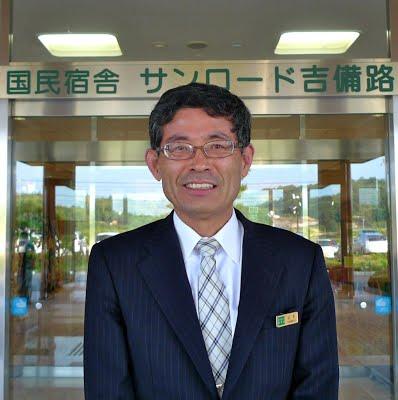 koichi-tanimoto