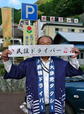 kanetoshi-tochimoto-3