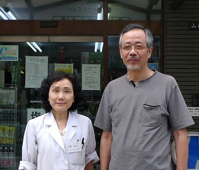 yasuhito-yamaoka