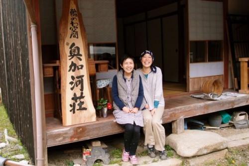 natsuko-yoshii-2