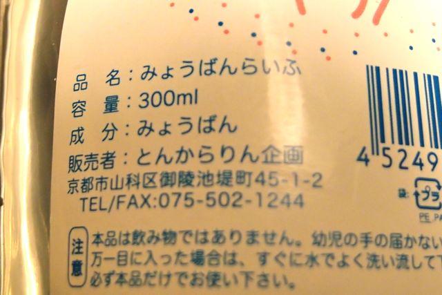 seiichi-nakahashi-3