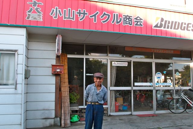 tsurukichi-koyama-2