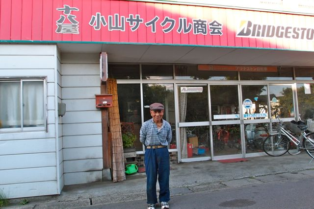 tsurukichi-koyama-3