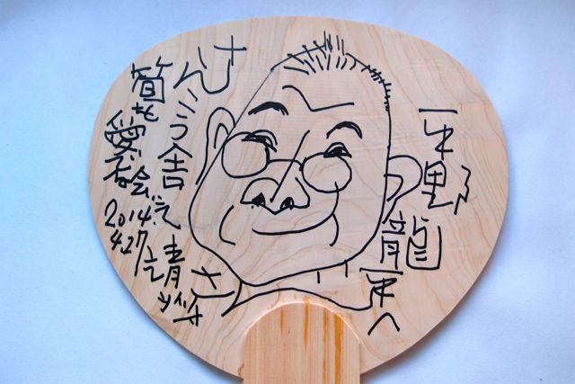 yasumasa-suzuki-11