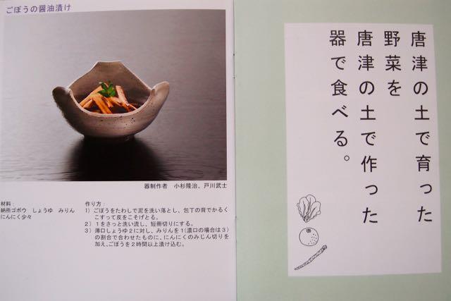 kosei-shirotani-8