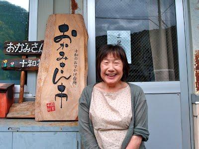 nobuko-ichohara-4