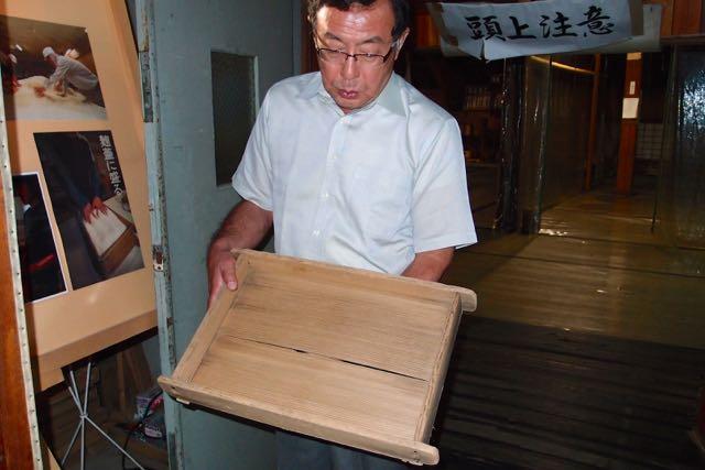 kenichi-sawada-9