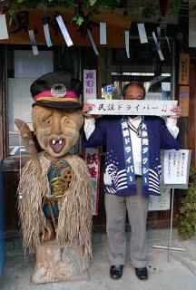 kenetoshi-tochimoto-6