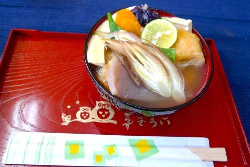 boke-iya-jiru