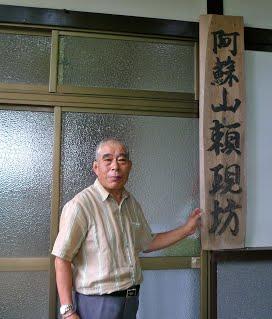 yoshihiro-miyamoto-3