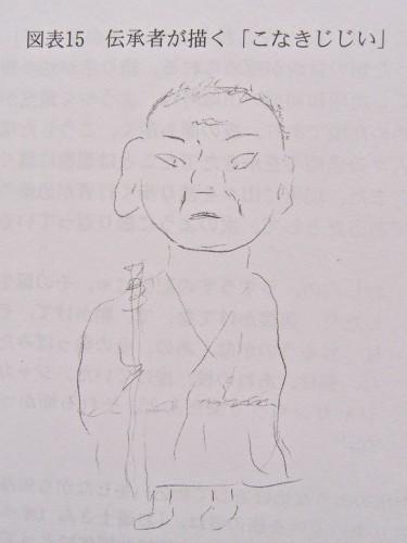 hiroya-ichikawa-9