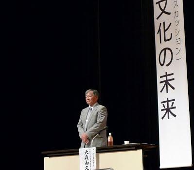 yoshihisa-omori-2