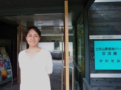 kanako-uchino-3