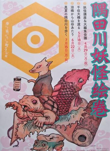 hiroya-ichikawa-10