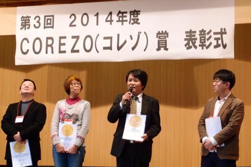 hidenori-kanaoka-21