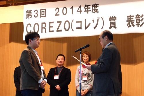 hiroya-ichikawa-21