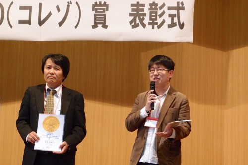 hiroya-ichikawa-22