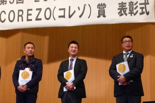 katsuyuki-ohira-25