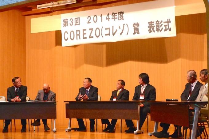 katsuyoshi-kaneta-25