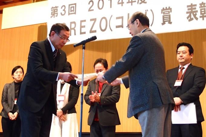 kenji-sawada-21