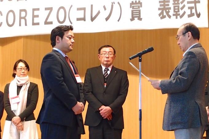 taro-eguchi-2