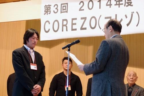 tomonori-matsuzawa-20