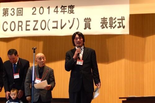 tomonori-matsuzawa-21