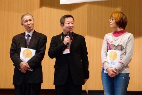 tsugio-ichimura-20