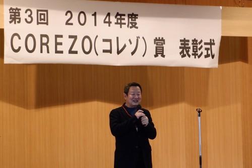 tsugio-ichimura-22