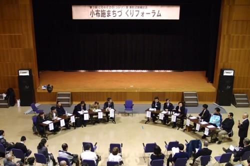 tsugio-ichimura-24