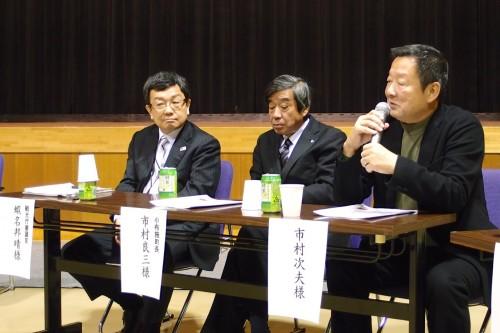 tsugio-ichimura-25