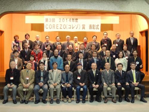 tsugio-ichimura-28
