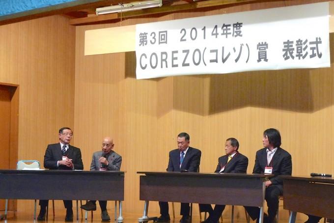 tsukichi-koyama-22