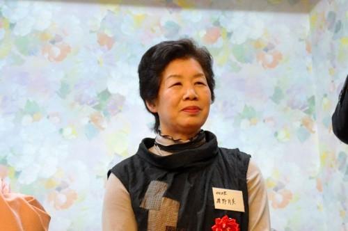 tsukimi-ayano-22