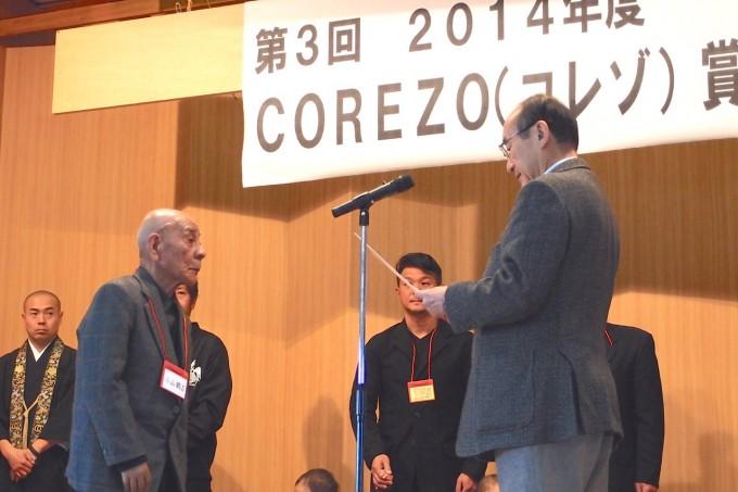 tsurukichi-koyama-20