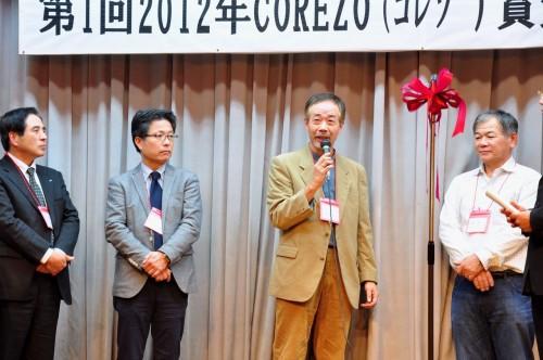 yasuhito-yamaoka-10